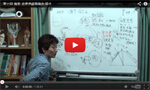 「心と体と頭のストレス」の動画を見る