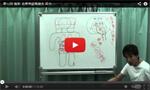 「感情と体の症状の関係」の動画を見る