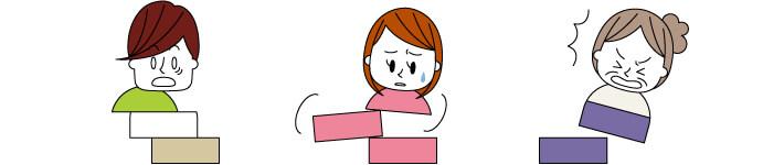 -構造的ストレスを減らす【うつ克服ポイント2】-【第4章 対策編】「これを知らないとうつは悪化する」