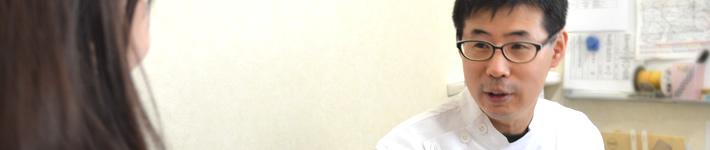 各院のご紹介(スタッフ/料金)|うつ病・自律神経失調症の整体専門家集団「健療院グループ」